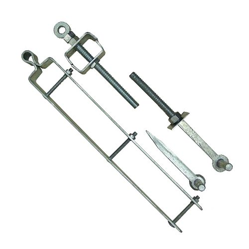 Adjustable Hanging Set